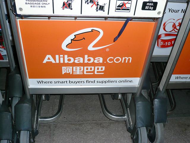 alibaba-ipo-ecommerce